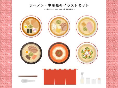 ラーメン・中華麺のイラストセット