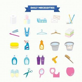 Daily necessities