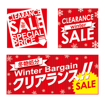 Winter clearance sale POP