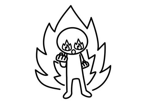 火柴人 - 燃燒