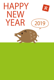 New Year cards 2019 White Lawn