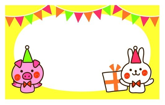 Pig and rabbit message card