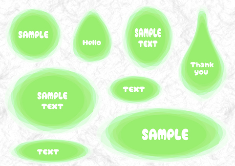 Water color parts set (green)