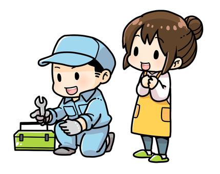 Repairman and woman