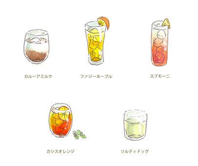 Cocktail 02