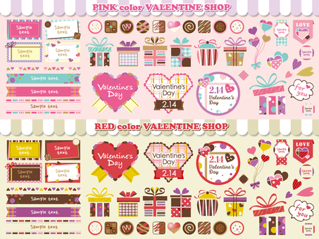 Pink & Red Valentine Set