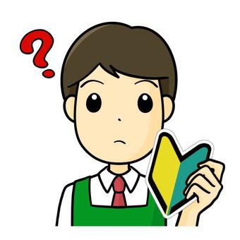 Super clerk green beginners mark question