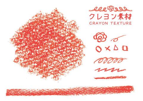 クレヨンタッチ風素材(赤色)01