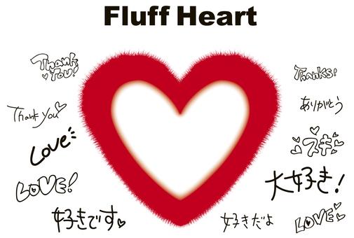 Heart of pill