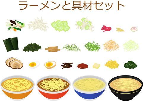 Ramen and ingredients set