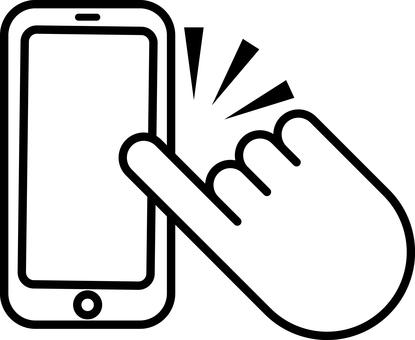 Smartphone tap frame