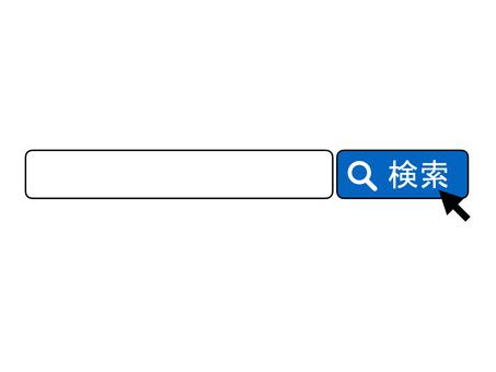Search window Search bar Search arrow Blue
