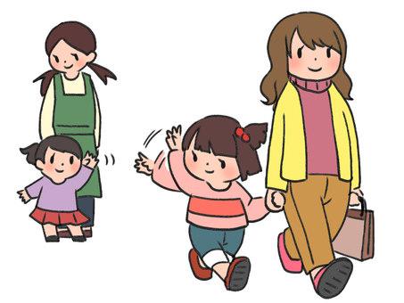 보육 반환 손 흔들기 여자
