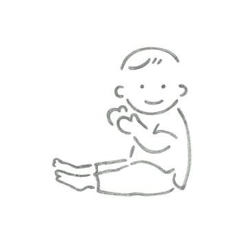 Toddler infant
