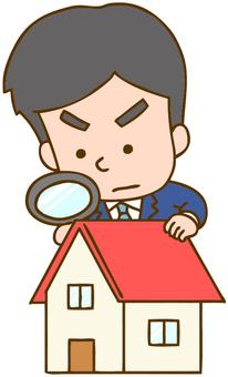 House maker survey assessment