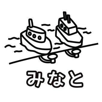 Coloring (Minato)