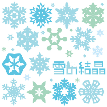 Snow Crystal Set 01