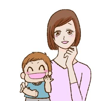 Parents looking happy