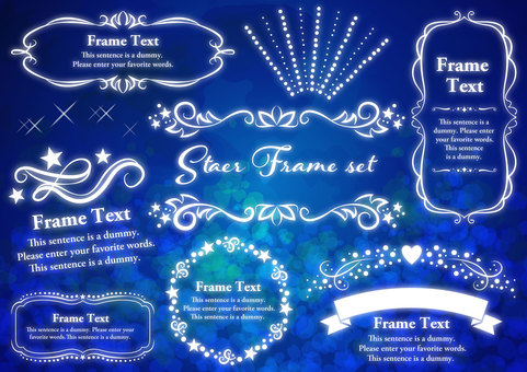 Seasonal event material Star frame set