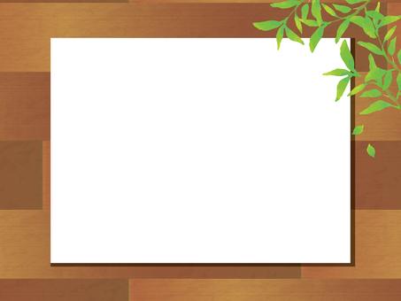 Wood frame light brown
