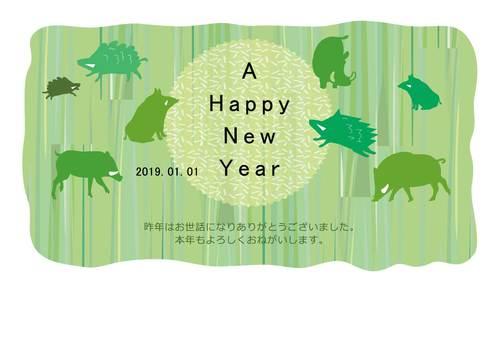 New year's card _ Yago 02