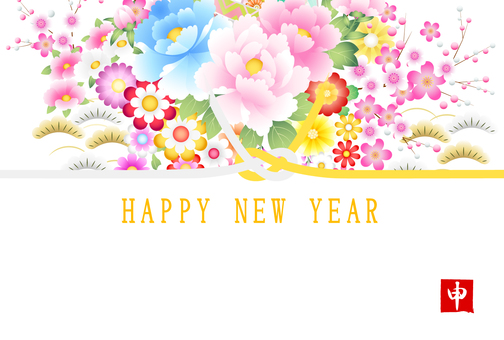 New Year card template 53