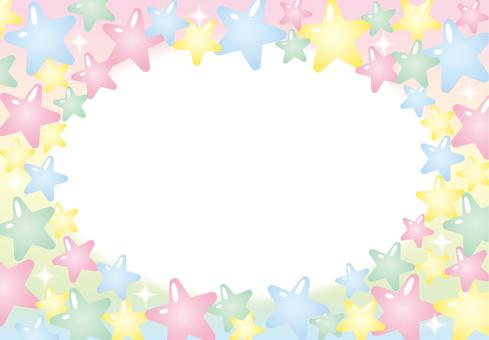 A star full frame (Rainbow)