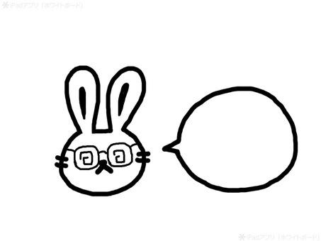 Speech bunny rabbit