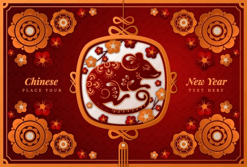 New Year greeting card 10