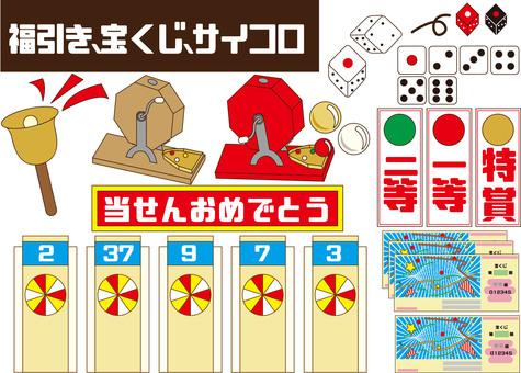Lottery, dice, tobacco etc