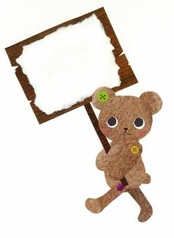 Bear and Placard