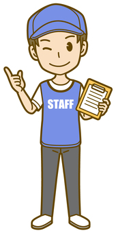 Male (staff): A_ point 02FS