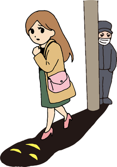 A woman who can be put on a suspicious person