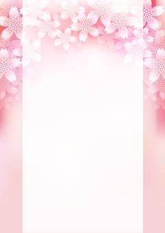 Cherry Blossoms & Frame 7