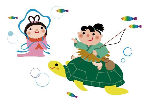 일본 옛날 이야기 _ 우라 시마 타로와 용녀 님 (10)