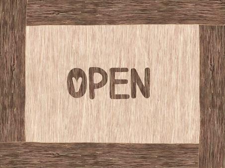 Wooden board (OPEN)
