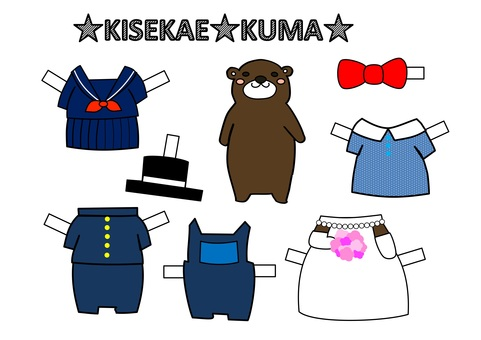 Dress up play bear