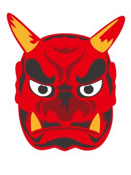 Red gob