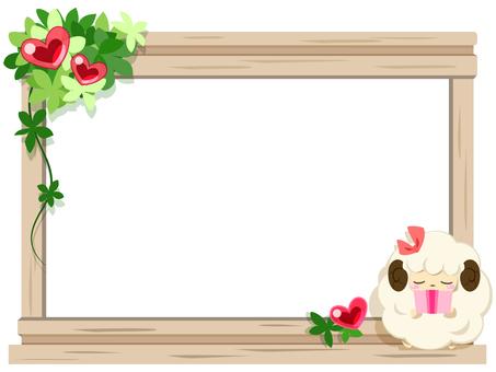 Sheep's frame 2