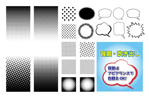 Mesh background and speech bubble