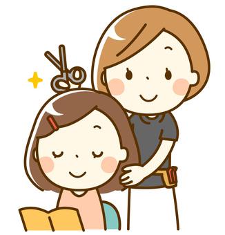 Hairdresser san _ cut women customer