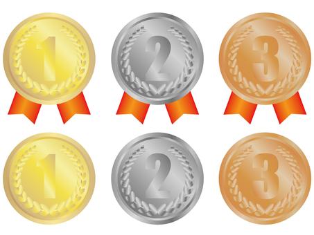 Medal 123th