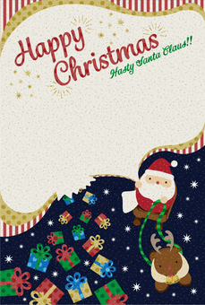 Christmas card [postcard size] Santa
