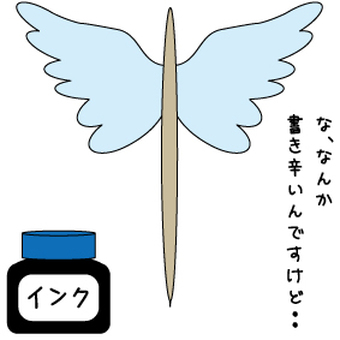 It is a feather pen in a sense