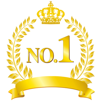 Number one emblem icon Medal decoration frame