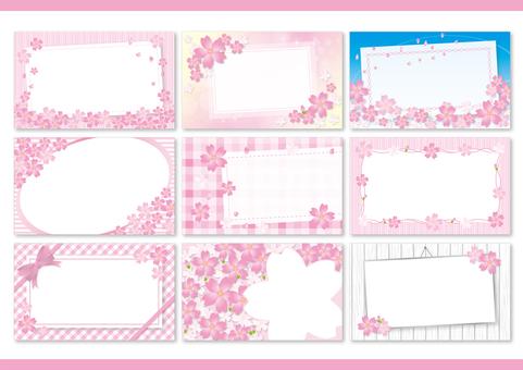 Card (Sakura)