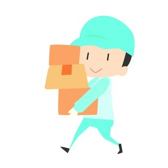 Moving - a worker carrying two or more cardboard boxes