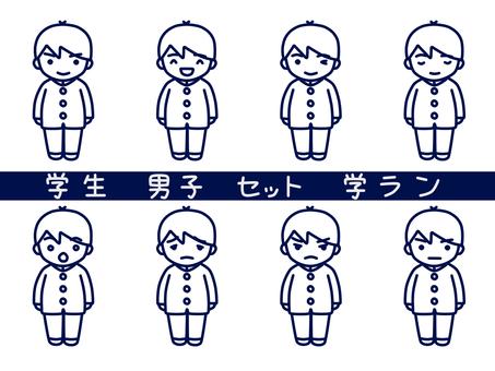 Male student (school run) set