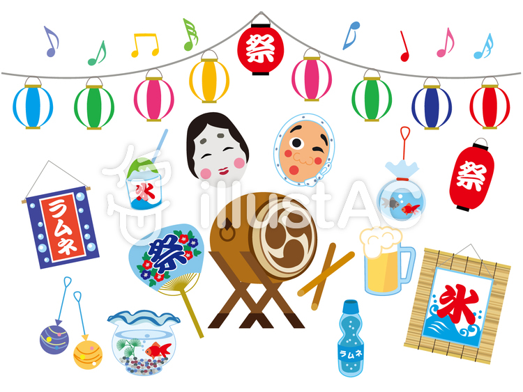夏祭りアイテムいろいろイラスト No 180553無料イラストなら