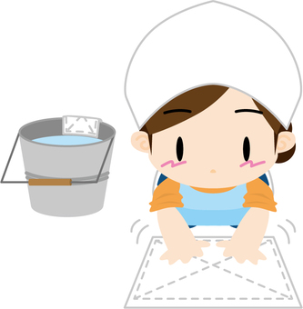 Wipe cleaning front (housewife)